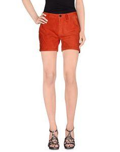 Повседневные шорты Vintage DE Luxe