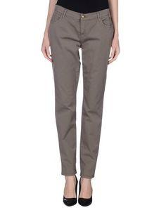 Повседневные брюки Holiday Jeans Company