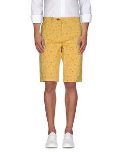 Бермуды Superpants