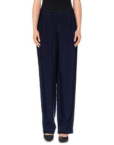 Повседневные брюки Esgivien
