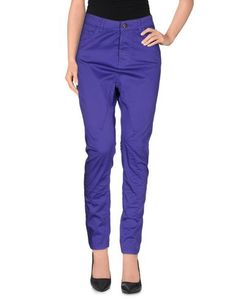 Повседневные брюки Manila Grace Denim