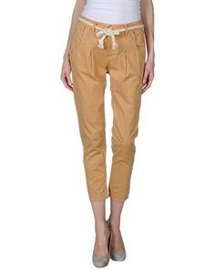 Повседневные брюки Queen of Love