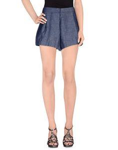 Повседневные шорты Elle Sasson
