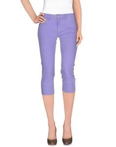 Джинсовые брюки-капри Marina Yachting