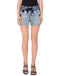 Джинсовые шорты Portobello by Pepe Jeans