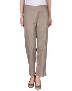Повседневные брюки Futura