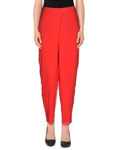 Повседневные брюки LO not Equal