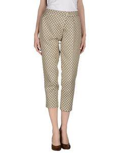 Повседневные брюки Boutique de la Femme
