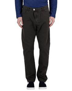 Повседневные брюки Versuchskind