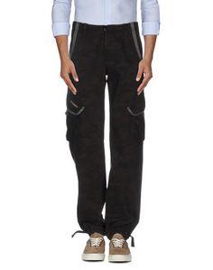 Повседневные брюки Esercito Italiano