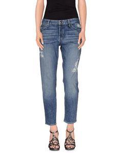 Джинсовые брюки-капри Koral