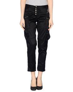 Повседневные брюки Gattinoni Jeans