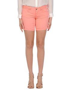 Повседневные шорты Fly Girl