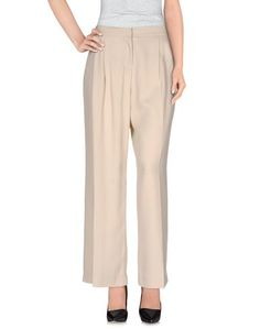Повседневные брюки Quartier Latin