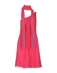 Платье до колена Romeo Gigli