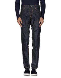 Джинсовые брюки Mood Company