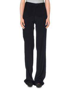 Повседневные брюки Marco Bologna