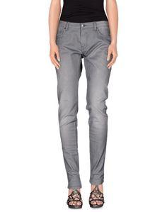 Джинсовые брюки Costume Nemutso