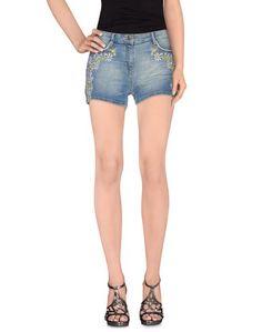 Джинсовые шорты Brigitte Bardot