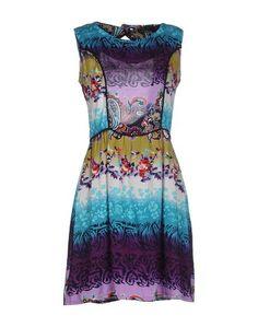 Короткое платье I Dont Care