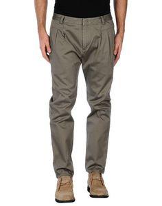 Повседневные брюки KAI Aakmann