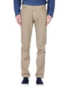 Повседневные брюки Sweet Years
