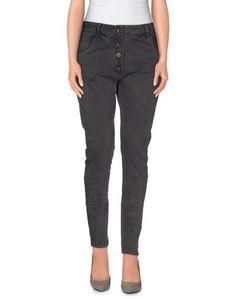 Повседневные брюки Fanny Couture