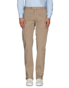 Повседневные брюки Avignon