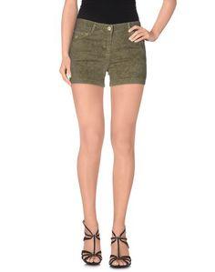 Повседневные шорты Cristina Gavioli Jeans