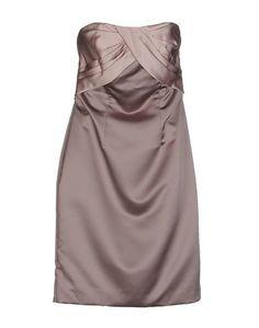 Короткое платье Kelsey Rose
