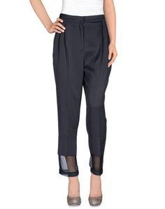 Повседневные брюки Avelon