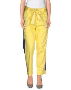 Повседневные брюки Princesse Metropolitaine
