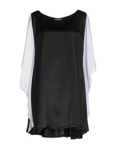 Короткое платье Odieuses