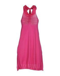 Платье до колена Princesse Metropolitaine