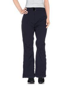 Повседневные брюки Dubin