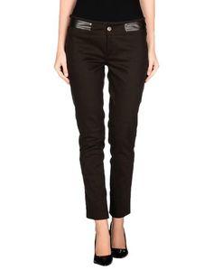 Повседневные брюки Clara Garrone