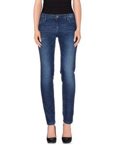 Джинсовые брюки South Beach