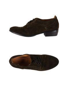 Обувь на шнурках Obeline