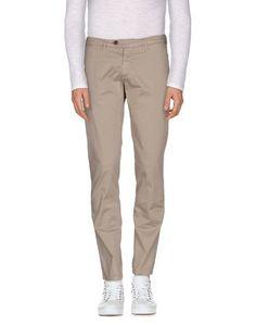 Повседневные брюки Gautieri