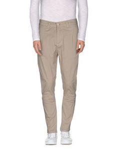 Повседневные брюки Vapoforno Milano