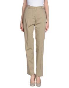 Повседневные брюки LE Maglie by Diana Gallesi