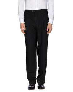 Повседневные брюки Yonello