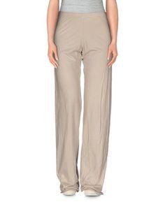 Повседневные брюки Almeria