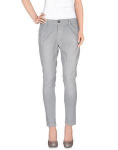 Повседневные брюки Pour MOI