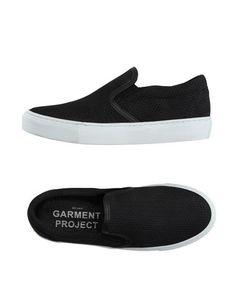 Низкие кеды и кроссовки Garment Project
