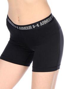 Повседневные шорты Under Armour
