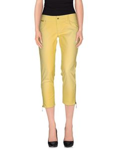 Джинсовые брюки-капри MET in Jeans