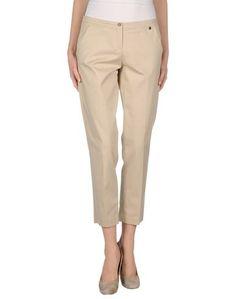 Повседневные брюки Massimo Rebecchi
