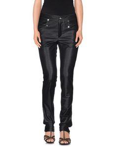 Джинсовые брюки Hogan by Karl Lagerfeld