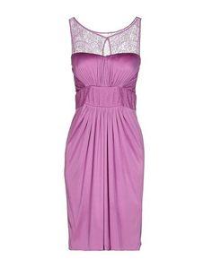 Платье до колена Blumarine